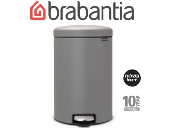 *כולל משלוח עד הבית* פח פדל 20 ליטר אפור בטון מינרלי Brabantia - NewIcon