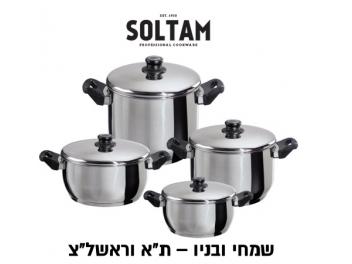 סט סירי סולתם 8 חלקים אלון נמכר ביותר הכי זול בישראל