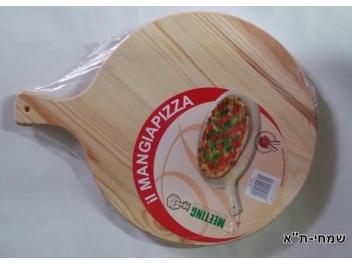 מרים פיצה עגול תוצרת איטליה