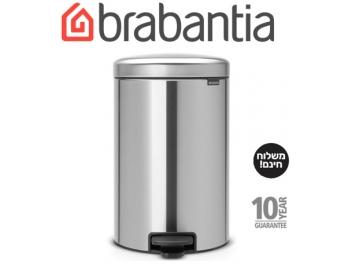 *כולל משלוח עד הבית* פח פדל 20 ליטר FPP מט Brabantia - NewIcon