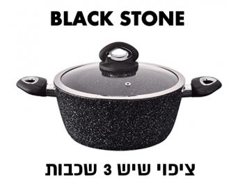 סיר שיש 22 ס״מ Black Stone בעל 3 שכבות ציפוי שיש מחוזק