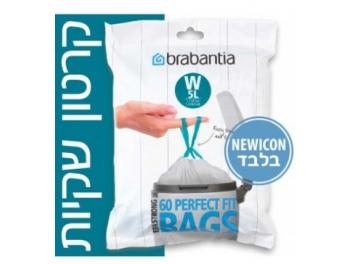 קרטון שקיות קוד W לפח אשפה 5 ליטר 720 יח׳ Brabantia NewIcon
