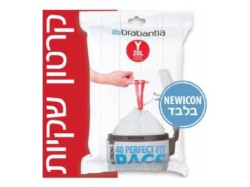 קרטון שקיות קוד Y לפח אשפה 20 ליטר 480 יח׳ Brabantia NewIcon