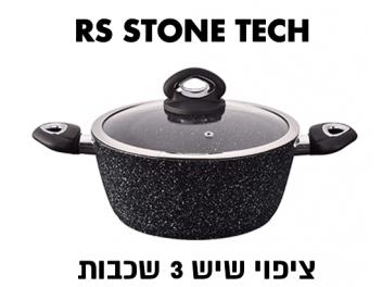 סיר שיש 24 ס״מ סטון טק Stone Tech בעל 3 שכבות ציפוי שיש מחוזק