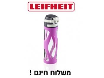 **כולל משלוח**  כוס זכוכית בעיצוב חדשני Leifheit לייפהייט דגם 3257