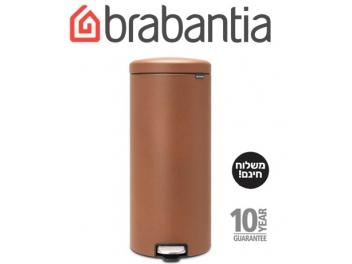 *כולל משלוח עד הבית* פח פדל 30 ליטר קינמון מינרלי Brabantia - NewIcon