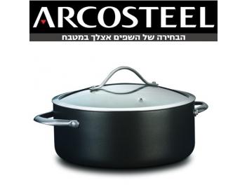 סיר ארקוסטיל אטלס סיר 5.2 ליטר 26 ס