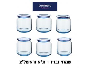 6 צנצנות לומינארק דגם רונדו 0.7 ליטר