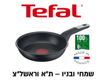 מחבת טפאל סדרת Unlimited טיטניום 30 ס״מ Tefal
