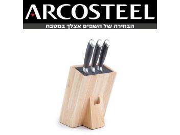 מעמד לסכינים גדול מילוי דשא ארקוסטיל
