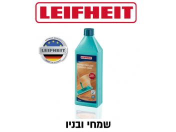 נוזל תחזוקה והגנה לפרקט עץ Leifheit בנפח 1 ליטר