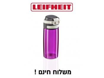 **כולל משלוח**  כוס ספורט מעוצבת Leifheit לייפהייט דגם 3264