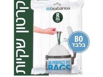 קרטון שקיות קוד R לפח אשפה BO טאץ 36 ליטר 300 יח׳ Brabantia