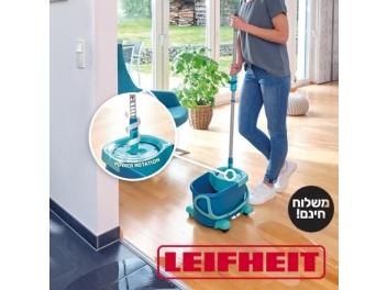 *משלוח חינם עד הבית* ערכת שטיפה Ergo דלי הפלא המקורי Leifheit לייפהייט כולל גלגלים דגם 52102