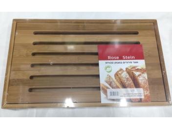 אוגר פירורי לחם מעץ במבוק ROSE