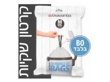 קרטון שקיות קוד M לפח אשפה BO טאץ 60 ליטר 270 יח׳ Brabantia