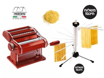 *משלוח חינם* ערכה לייבוש והכנת פסטה 4 חלקים Marcato Atlas אטלס צבעונית ומייבש פסטה Rome + מוט
