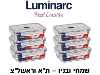 מארז 6 קופסאות לומינארק Luminarc פיורבוקס 1.97 ליטר