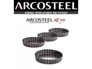 ARCOSTEEL מיקי שמו - סט 4 תבניות אפייה מיני טארט 12*2 ס