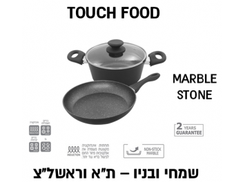 MARBLE STONE סט מחבת עם סיר TOUCH FOOD