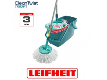 מערכת לשטיפת רצפות מסדרת Clean Twist MOP מבית LEIFHEIT גרמניה דגם 52019 מחיר מבצע בטלפון