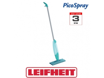 **משלוח חינם עד הבית** מגב עם מתיז לניקוי ושטיפה מבית LEIFHEIT דגם Pico Spray - מגב הפלא המקורי פיקו ספריי