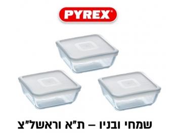 סט 3 קופסאות פיירקס מרובע 2 ליטר מכסה לבן