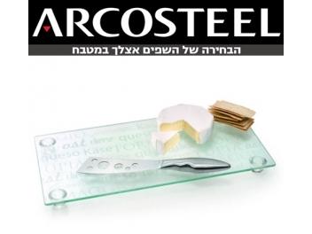 פלטת זכוכית מלבנית להגשת גבינה ועוגה ארקוסטיל