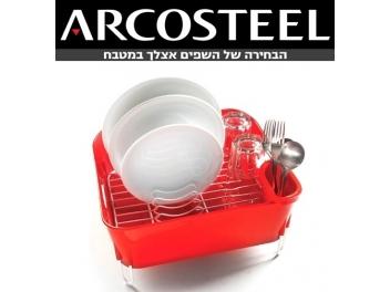 מייבש כלים ארקוסטיל קומפקטי אדום