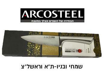 סכין שף 15 ס