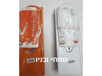מנדולינה Borner V3 + סכין צ'יפס תוצרת גרמניה יבואן רשמי