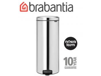 *כולל משלוח עד הבית* פח פדל 30 ליטר מבריק Brabantia - NewIcon