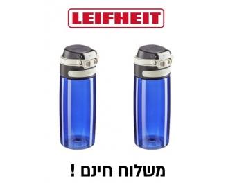 מארז 2 כוסות ספורט מעוצבות Leifheit לייפהייט
