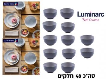 מארז 48 חלקים לומינארק דיואלי אפור הכולל 12 קעריות מרק