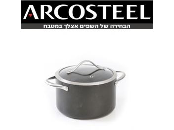 סיר ארקוסטיל אטלס גבוה 3.6 ליטר 20 ס