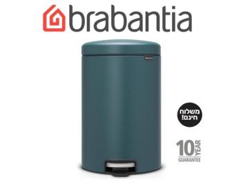 *כולל משלוח עד הבית* פח פדל 20 ליטר כחול מינרלי Brabantia - NewIcon