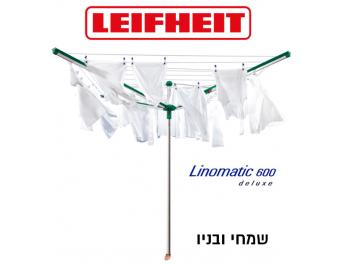 מתקן ייבוש כביסה לגינה קרוסלה LEIFHEIT לייפהייט דגם 82002 יבואן רשמי Linomatic Deluxe 600 כולל יתד לבטון