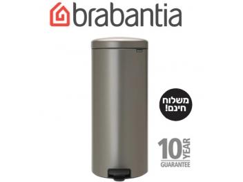 *כולל משלוח עד הבית* פח פדל 30 ליטר פלטינום Brabantia - NewIcon