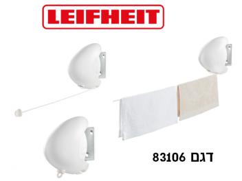 מייבש כביסה נגלל קיר אל קיר שטח תלייה 8 מטר Leifheit דגם 83106  זמין במשלוח