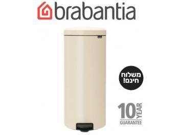 *כולל משלוח עד הבית* פח פדל 30 ליטר אלמונד Brabantia - NewIcon