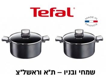 סט 4 חלקים Tefal Expertise