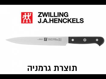 סכין שף 14 ס״מ צווילינג zwilling גרמניה