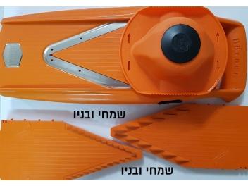 מנדולינה בורנר דגם V5 תוצרת Borner גרמניה צבע לבן או כתום כולל חוברת הוראות בעברית