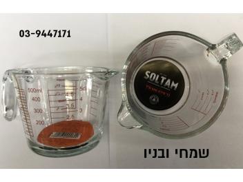 כד מידה סולתם זכוכית בנפח 0.5 ליטר