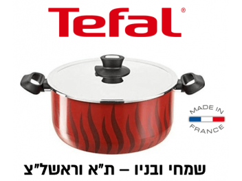 סיר Tefal טפאל 20 ס״מ סדרת טמפו אחריות יבואן רשמי MG