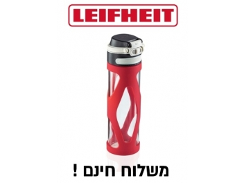 **כולל משלוח**   כוס זכוכית בעיצוב חדשני Leifheit לייפהייט דגם 3256