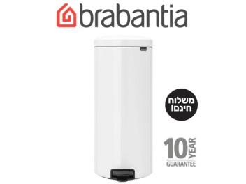 *כולל משלוח עד הבית* פח פדל 30 ליטר לבן Brabantia - NewIcon