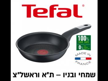 מחבת טפאל סדרת Unlimited טיטניום 24 ס״מ Tefal