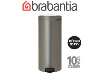 *כולל משלוח עד הבית* פח פדל 30 ליטר אפור בטון מינרלי Brabantia - NewIcon