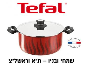 סיר Tefal טפאל 30 ס״מ סדרת טמפו אחריות יבואן רשמי MG